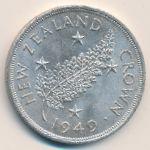 Новая Зеландия, 1 крона (1949 г.)
