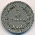 Сальвадор, 5 сентаво (1925 г.)