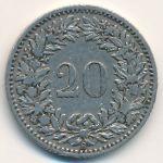 Швейцария, 20 раппенов (1884–1913 г.)