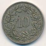 Швейцария, 10 раппенов (1884–1925 г.)