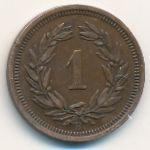 Швейцария, 1 раппен (1933–1941 г.)