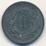 Швейцария, 1 раппен (1942–1944 г.)