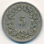 Швейцария, 5 раппенов (1883–1958 г.)