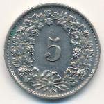 Швейцария, 5 раппенов (1933–1937 г.)