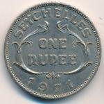 Сейшелы, 1 рупия (1971 г.)
