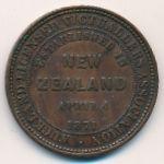 Новая Зеландия, 1 пенни (1871 г.)