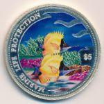 Соломоновы острова, 5 долларов (2001 г.)