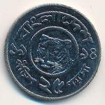 Бангладеш, 25 пойша (1994 г.)