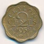 Цейлон, 2 цента (1951 г.)