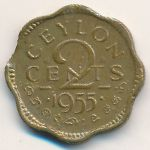 Цейлон, 2 цента (1955–1957 г.)