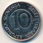 Словения, 10 толаров (2002 г.)