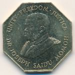 Сьерра-Леоне, 1 леоне (1987 г.)