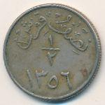Саудовская Аравия, 1/2 гирша (1937 г.)