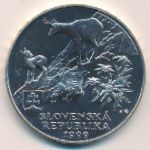 Словакия, 500 крон (1999 г.)