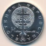Словакия, 200 крон (1997 г.)