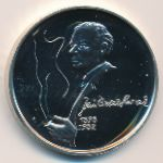 Словакия, 200 крон (1998 г.)