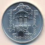 Словакия, 200 крон (1999 г.)