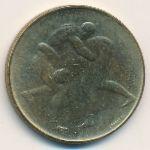 Сан-Марино, 200 лир (1980 г.)