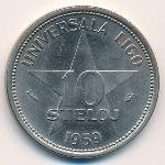 Эсперанто, 10 стилодж (1959 г.)
