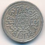 Марокко, 1 дирхам (1896 г.)