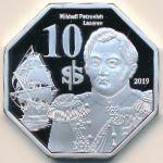 Архипелаг Траверсе, 10 долларов (2019 г.)
