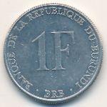 Бурунди, 1 франк (1980 г.)