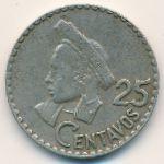 Гватемала, 25 сентаво (1969–1970 г.)
