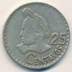 Гватемала, 25 сентаво (1971–1975 г.)