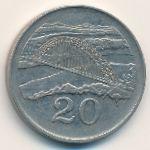 Зимбабве, 20 центов (1991 г.)