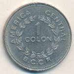 Коста-Рика, 1 колон (1977 г.)