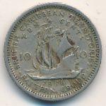 Восточные Карибы, 10 центов (1955–1965 г.)