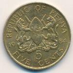 Кения, 5 центов (1984 г.)