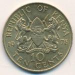 Кения, 10 центов (1971–1978 г.)