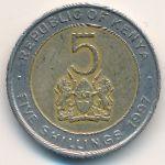 Кения, 5 шиллингов (1997 г.)