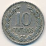 Сальвадор, 10 сентаво (1969 г.)
