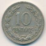 Сальвадор, 10 сентаво (1977 г.)