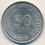 Сингапур, 50 центов (1980 г.)