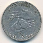 Тунис, 1/2 динара (1976–1983 г.)