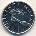 Танзания, 1 шиллинг (1987–1992 г.)