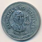 Филиппины, 1 песо (1979–1980 г.)