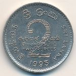 Шри-Ланка, 2 рупии (1993 г.)