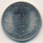 Тайвань, 10 юаней (1981–2009 г.)