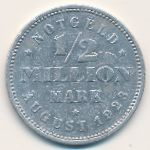 Гамбург., 1/2 миллиона марок (1923 г.)