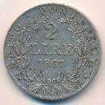 Папская область, 2 лиры (1867 г.)
