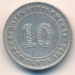 Стрейтс-Сетлментс, 10 центов (1893 г.)
