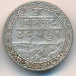 Мевар, 1/4 рупии (1928 г.)
