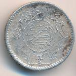 Саудовская Аравия, 1/4 риала (1935 г.)