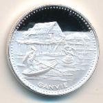 Дагомея, 100 франков КФА (1971 г.)