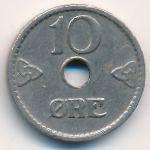 Норвегия, 10 эре (1947 г.)