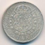 Швеция, 1 крона (1924 г.)